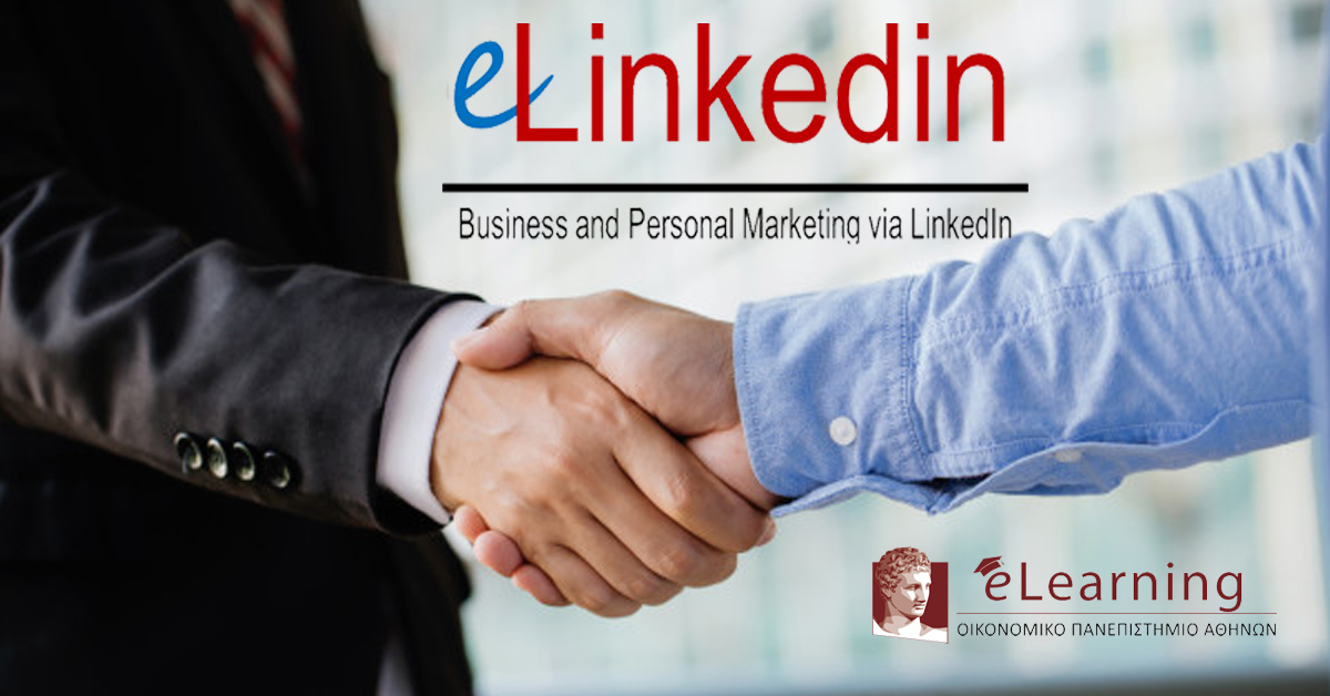 e-LinkedIn